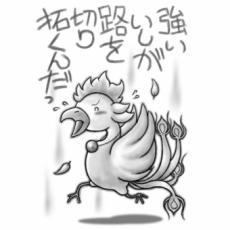 ラクガキ屋Malluレーザー刻印/風水/I04 朱雀