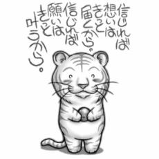 ラクガキ屋Malluレーザー刻印/風水/I07 白虎