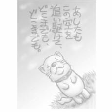 ラクガキ屋Mallu刻印 ほかのカタチ/G02空02