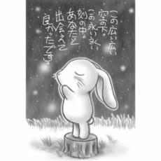 ラクガキ屋Mallu刻印 ほかのカタチ/G03空03