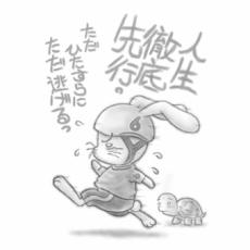 ラクガキ屋Mallu刻印/競輪シリーズ/FIX ウサギ