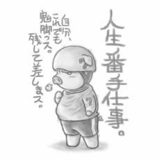 ラクガキ屋Mallu刻印/競輪シリーズ/FIX ブタさん