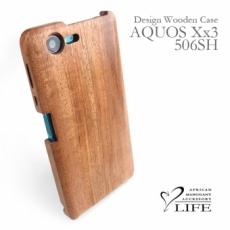 AQUOS Xx3 506SH 専用木製ケース