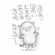 ラクガキ屋Mallu刻印/まあるいココロ/D20 Say Cheeeese