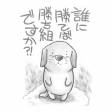 ラクガキ屋Mallu刻印/まあるいココロ/D27 誰に?