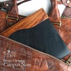 木と革で作った Campus Noteカバー