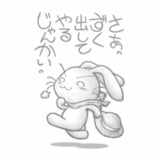 ラクガキ屋Mallu刻印/信濃/J02_ずくだして