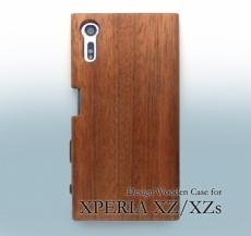 XPERIA XZ/XZs 専用木製ケース