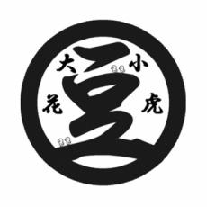 LIFEのオリジナル刻印デザイン/豆