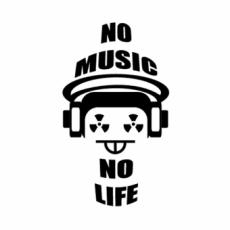 LIFEのオリジナル刻印デザイン/no music no life