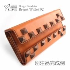 別注品:木と革で作った 財布 B