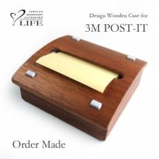 別注 3M POST-IT専用木製ケース