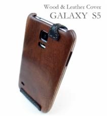 GALAXY S5 専用 木と革のデザインケース