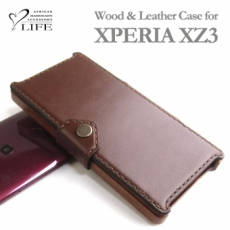 XPERIA XZ3 専用木と革のケース Bookタイプ