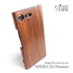 XPERIA XZ Premium 専用木製ケース
