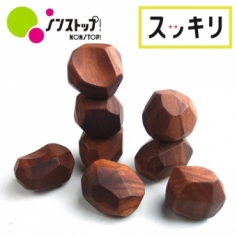 Designers Block/積み木(5個1セット)