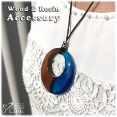Wood & Resin  Pendant A