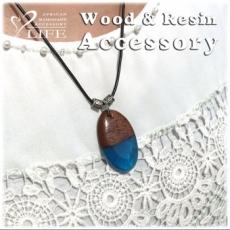 Wood & Resin  Pendant B