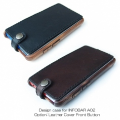 Design Case for INFOBAR A02/レザーカバー