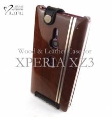 別注:XPERIA XZ3 専用ケース(LC、SV、鏡面)