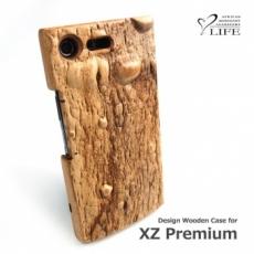 別注:XPERIA XZ Premium 専用木製ケース(表皮)