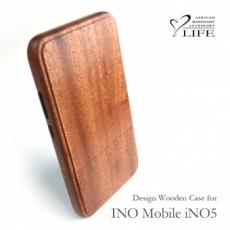 別注品:iNO Mobile iNO5 専用ケース