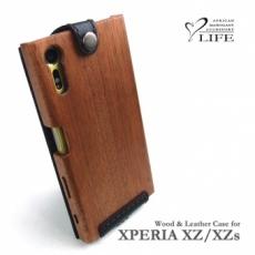 XPERIA XZ/XZs 専用木と革のケース
