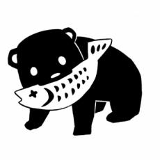 栗木 栗・KURIKI MARRONのイラスト刻印データ/木彫りクマ02