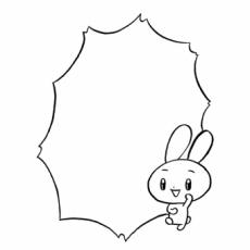 栗木 栗・KURIKI MARRONのイラスト刻印データ/ふきだし01