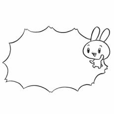 栗木 栗・KURIKI MARRONのイラスト刻印データ/ふきだし02