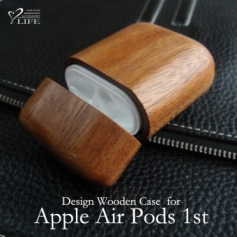 Apple Air Pods 1st 専用木製ケース