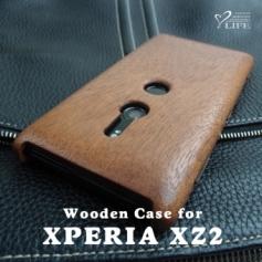 XPERIA XZ2 専用木製ケース