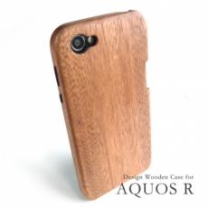 AQUOS R 専用木製ケース