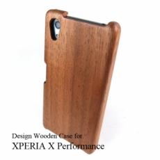 XPERIA performance 専用木製ケース