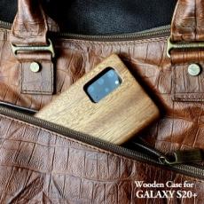 GALAXY S20+ 専用 特注木製ケース