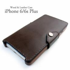 Apple iPhone 6/6s Plus 専用 デザインケース 横開き