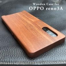 OPPO Reno 3 A 専用 別注木製ケース