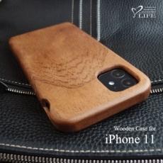 iPhone 11 専用木製ケース