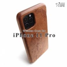 iPhone 11 Pro 専用木製ケース