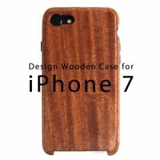iPhone 7 専用木製ケース