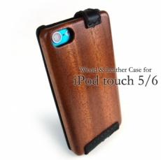 Apple iPod touch 5/6 専用木と革のケース(革側ボタン)