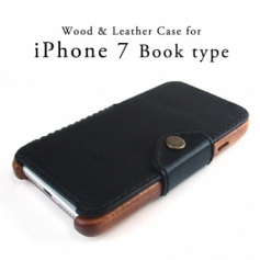 Apple iPhone 7  専用 木と革のデザインケース Book Type
