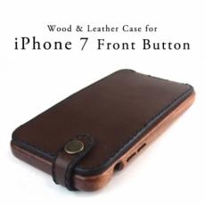 Apple iPhone 7 専用 木と革のデザインケース縦開き