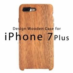 iPhone 7 Plus専用木製ケース