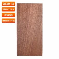 スマホ用木製ケースの素材/0464 柾目 色味AB
