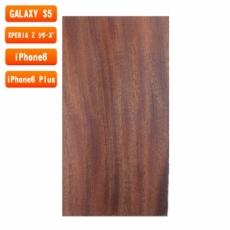 スマホ用木製ケースの素材/0467 柾目 色味AB