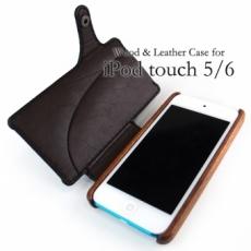 Apple iPod touch 5/6 専用木と革のケース(Bookタイプ)