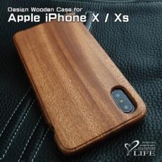 iPhone X / Xs 専用木製ケース