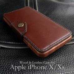 Apple iPhone X / Xs 専用 木と革のデザインケース Book Type