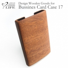 for card case 17 木製カードケース